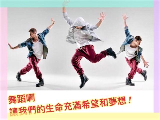 Dances Dances